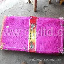 Mesh Bag High Quality for Vegetable