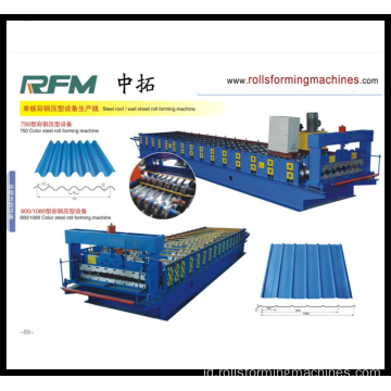 Panel Mesin Roll Forming
