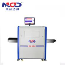 baggage scanner machine in school