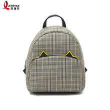 Canvas Yellow Satchel Backpack Shoulder Bag