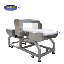 Détecteur de métaux industriel super populaire et professionnel pour l'industrie des matières plastiques / cuirs / matériaux de construction EJH-D300