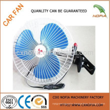 2016 Hot sell 12v car fan car air cooler fan