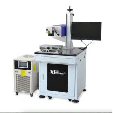 preço da máquina de marcação a laser uv