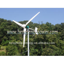 2kW Sonnenwind System: 2000w Mini Windkraftanlage 24v 48v off Grid-System