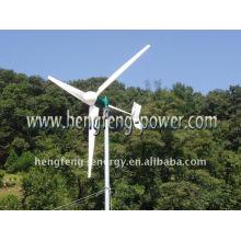 sistema de viento Solar 2KW: 2000w generador mini eólico 24v 48v sistema rejilla