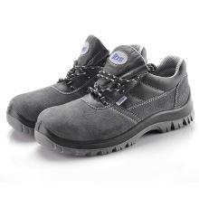 Обувь хорошего качества, спортивная обувь, мужская защитная обувь