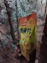 Li Fu selling dried banana, banana slices, banana ingredients: meat, vegetable oil, fried food. Originating in Nanning, Guangxi.