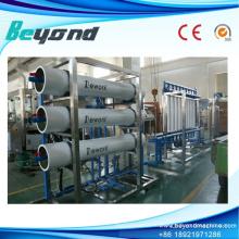 Хорошее качество цена завод RO Очиститель воды