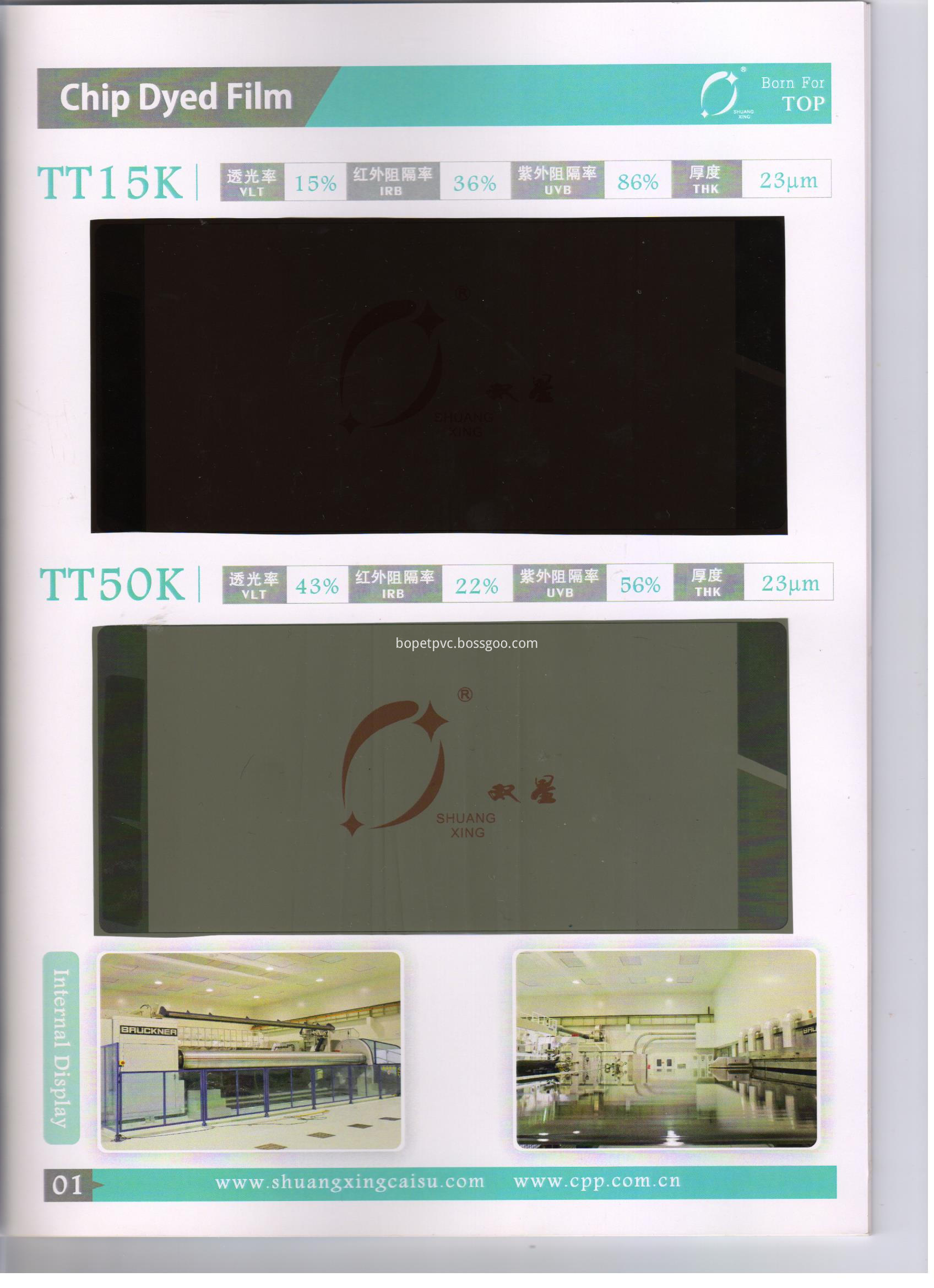 window film 2