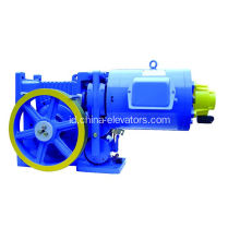 AC220V / 60Hz Elevator VVVF Geared Traction Machine