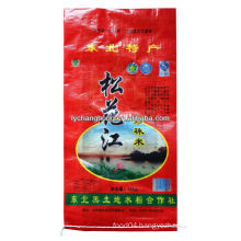 China factory retaile 25kg rice bag