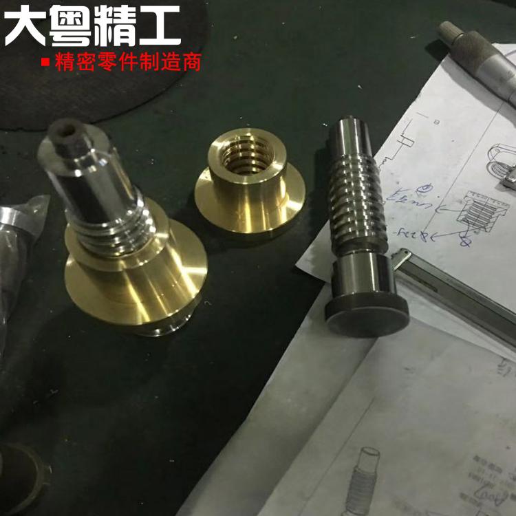 Compaction Bottle Cap Mould Components