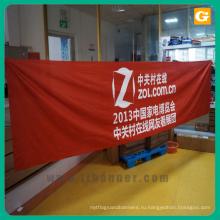 Рекламируя знамя сетки ткани с петельками