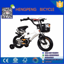 12 inch Kids bike bicycle