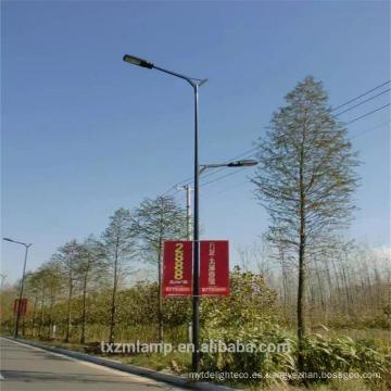 Hotsell llevó la luz de calle 110V210W llevó la lámpara de calle con CE RoHS EMC FCC Certification