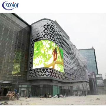 Waterproof P4 Outdoor Curved Led Video Wall Screen