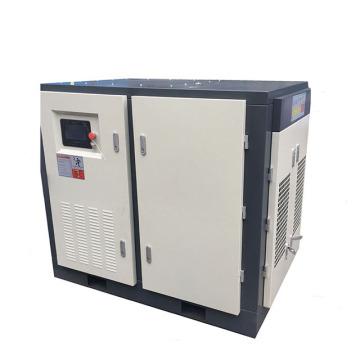General industrial equipment air compressor machines 7.5KW 10HP