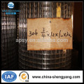 Wholesale Rabbit cage floor 16 Gauge 304 Stainless Welded Wire Mesh hardware cloth
