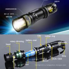 Яркие перезаряжаемые 150 люмен Увеличить водостойкой Q5 светодиодный фонарик факел (T820)