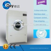 Secadora de gran capacidad 2014 del CE 20kg de la venta caliente