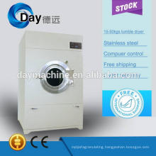 2014 hot sale CE 20kg big capacity tumble dryer