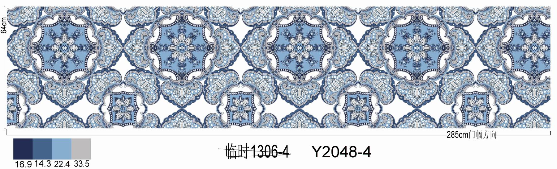 XINGANG BEDDING FABRIC (42)