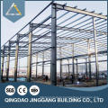 Good Design And Fast Construction Prefabricated Garage Building