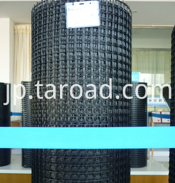 Glass Fiber Geogrid