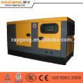 10kw Yangdong insonorisé groupe électrogène diesel prix du fabricant