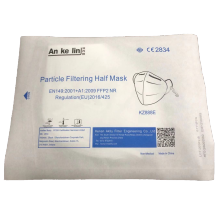 Dustproof Anti-Smog Folding FFP2 Face Mask for Wholesale