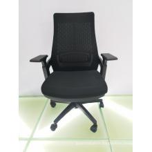 Chaise de bureau moderne en maille