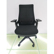 Modern office mesh chair