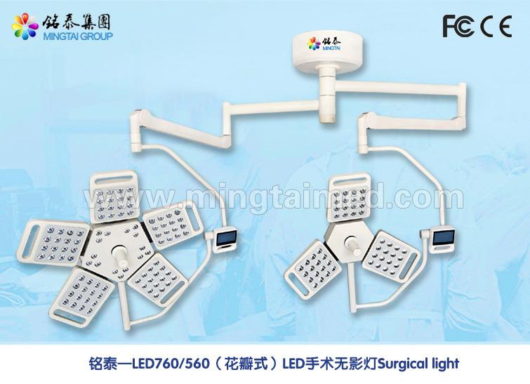 Led760 560 Petal Model