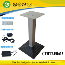 outdoor height adjustable table with battery remote control, without wire