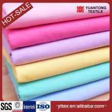 Cloth Fabric for Wholesale