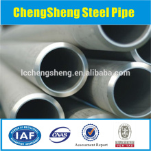 Hot sell alloy steel pipe/din en10025 alloy tubes