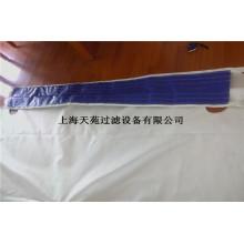 Polypropylene Monofilament Industrial Filter Cloth