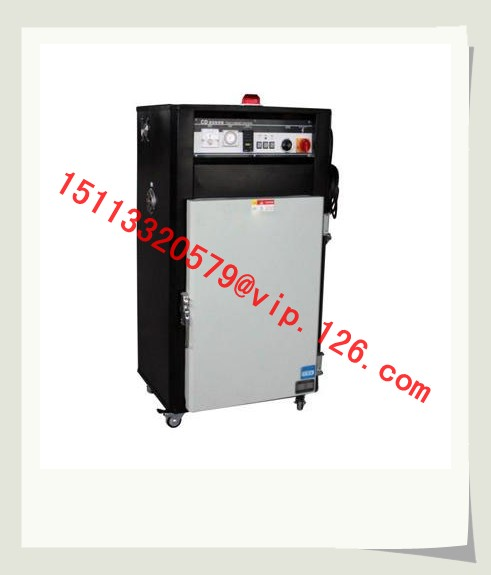 Box Type Dryer B