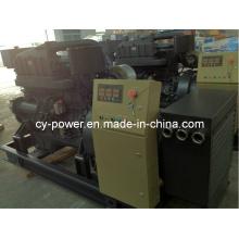 G128 & Sc15g Serie150-270kw Marine Generator, Sdec Motor mit Marathon Lichtmaschine