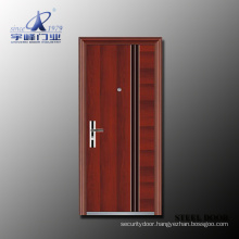 Latest Design Steel Security Door