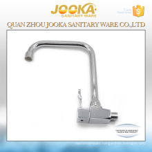 2016 custom made single hole water wash kitchen barand faucets