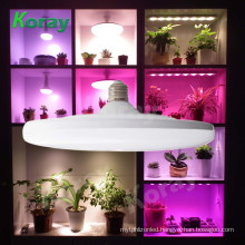 Full Spectrum E27 18W LED Grow light Indoor grow Hydroponic Systems lamps for plants led