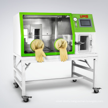 UAI-3T Anaerobic Incubator Workstation