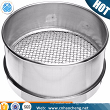 Food grade 200 400 500 micron laboratory mesh test sieves