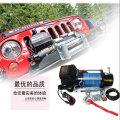 CE aprobado 13000lbs ATV Winch con placa de montaje fuerte y seguro experto