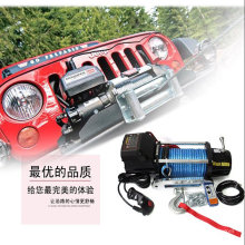 Approuvé CE 12V / 24V 13000lbs Auto Winch