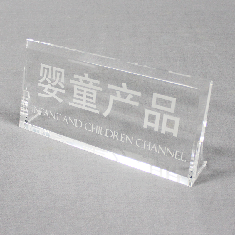 Clear Acrylic Block Display Stands