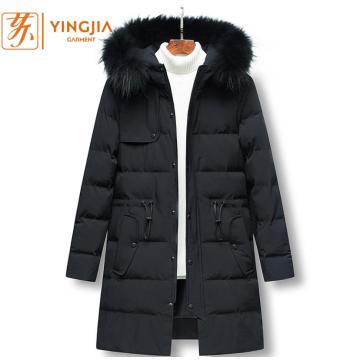 Зимнее новое мужское длинное теплое пальто с капюшоном