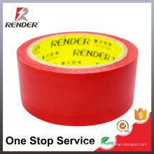 Good quality Free Sample Binding tape, Carton Custom Packing Tape With Logo