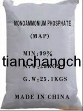 Map (Mono- ammonium phosphate) Fertilizer 12-61-0